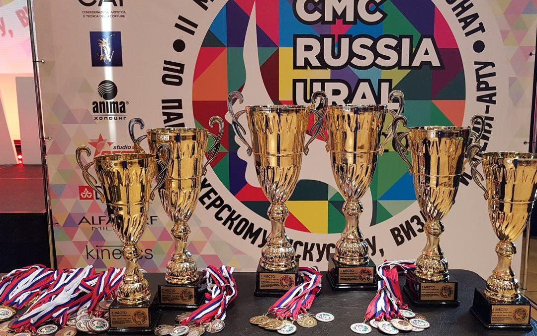 CMC — RUSSIA — URAL