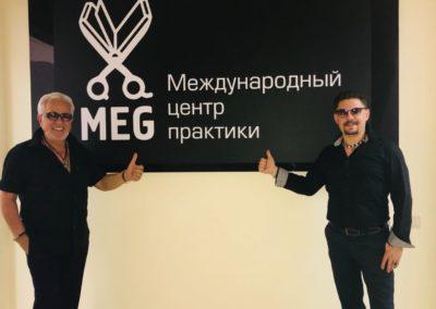 MEG & Devajan