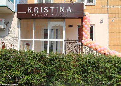 Кристина Салон в Красноярске