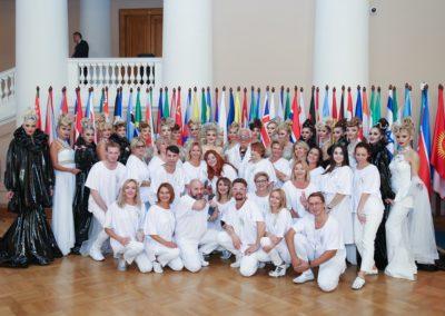 Второй Евразийский женский форум | The Second Eurasian Women's Forum